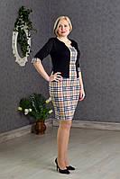 Стильное бежевое платье размер: 48,50,52,54