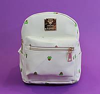 Молодежный мини рюкзак для города
