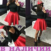 ХИТ СЕЗОНА!!! Женская юбка Style !!!