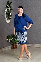 Платье большего размера для работы размер: 54,56,58,60