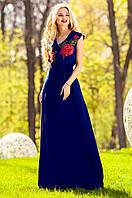 Длинное женское темно-синее платье Фико Jadone Fashion 42-50 размеры
