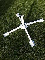 Подставка зонт (крестовина)