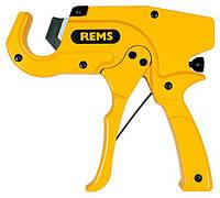 Ножницы REMS РОС П 35 A с автоматическим возвратом лезвия