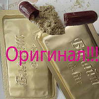 Билайт 96 золото - 32 капсулы Королевский (лида бобы куаймый) для схуднення