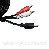 Аудио кабель Mini Jack - 2RCA (1,5 метра)