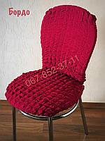 Чехлы на стулья без рюша-новинка!Набор 6 шт.Цвет бордо