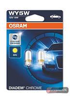 Osram Diadem Chrome WY5W, комплект 2 шт.