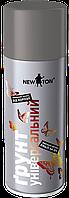 Грунт аерозольний 400мл сірий Newton 207-204 | аэрозольный серый