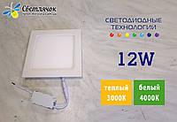 Светодиодный светильник накладной 12w LEDLIGHT 2в1 (аналог AL505) 3000К/4000К