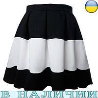 Женская юбка Rivina !!! В НАЛИЧИИ !!!