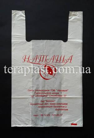 Пакет майка с логотипом 220+(70х2)380, 15 мкм печать 1 цвет, фото 2