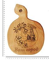 """Доска сувенирная с выжиганием корабля с надписью """"Черное море"""" 18х24 см"""