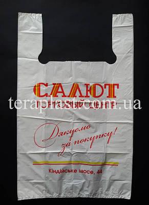 Пакет майка с логотипом     240+(70х2)450,20 мкм Печать 1 цвет, фото 3