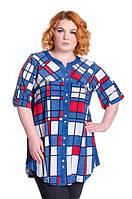 Яркая женская туника-рубашка с геометрическим принтом Делла