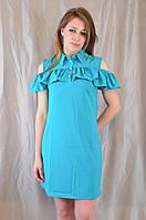 Короткое летнее женское платье с воланом