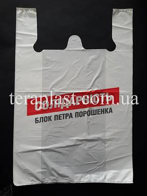 Пакет майка с логотипом 280+(80х2)450, 15 мкм печать 1 цвет , фото 2