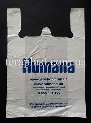 Пакет майка с логотипом 300+(80х2)550,15 мкм печать 1 цвет, фото 3
