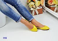 Балетки женские желтые
