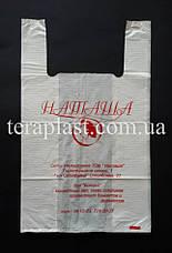 Пакет майка с логотипом 320+(80х2)550,20 мкм печать 1 цвет, фото 2