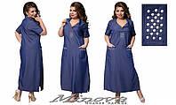 Летнее джинсовое платье длинное, с воротником, карманами и оригинальным украшением, большие размеры