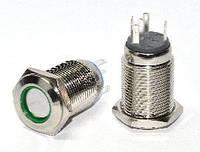 TYJ 16-361 Кнопка металлическая плоская с фиксатором 1NO+1NC, с подсветкой , зеленая