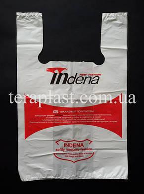 Пакет майка с логотипом 400+(90х2)600,30 мкм Печать 1 цвет, фото 2