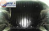 Защита картера двигателя и кпп Renault Master 2010- с установкой! Киев, фото 2