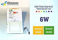 Светодиодный светильник накладной 6w LEDLIGHT 2в1 (аналог AL505) 3000К/4000К