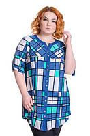 Туника-рубашка женская геометрический рисунок Делла