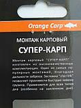 "Монтаж карповый ,,Супер карп"" 56,71 и 85 грамм, фото 2"