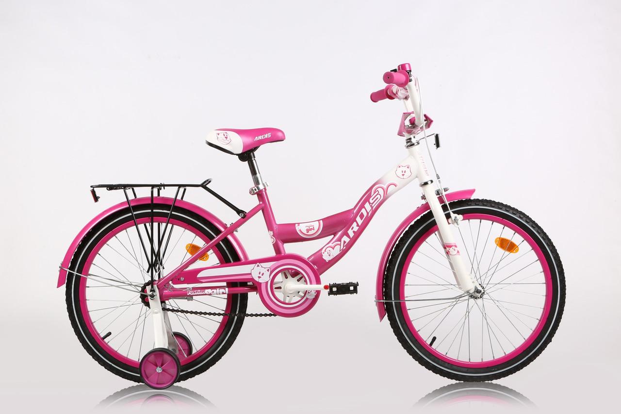 """Детский велосипед 20"""" Ardis Fashion Girl"""