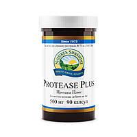 Protease Plus  -системная энзимотерапия