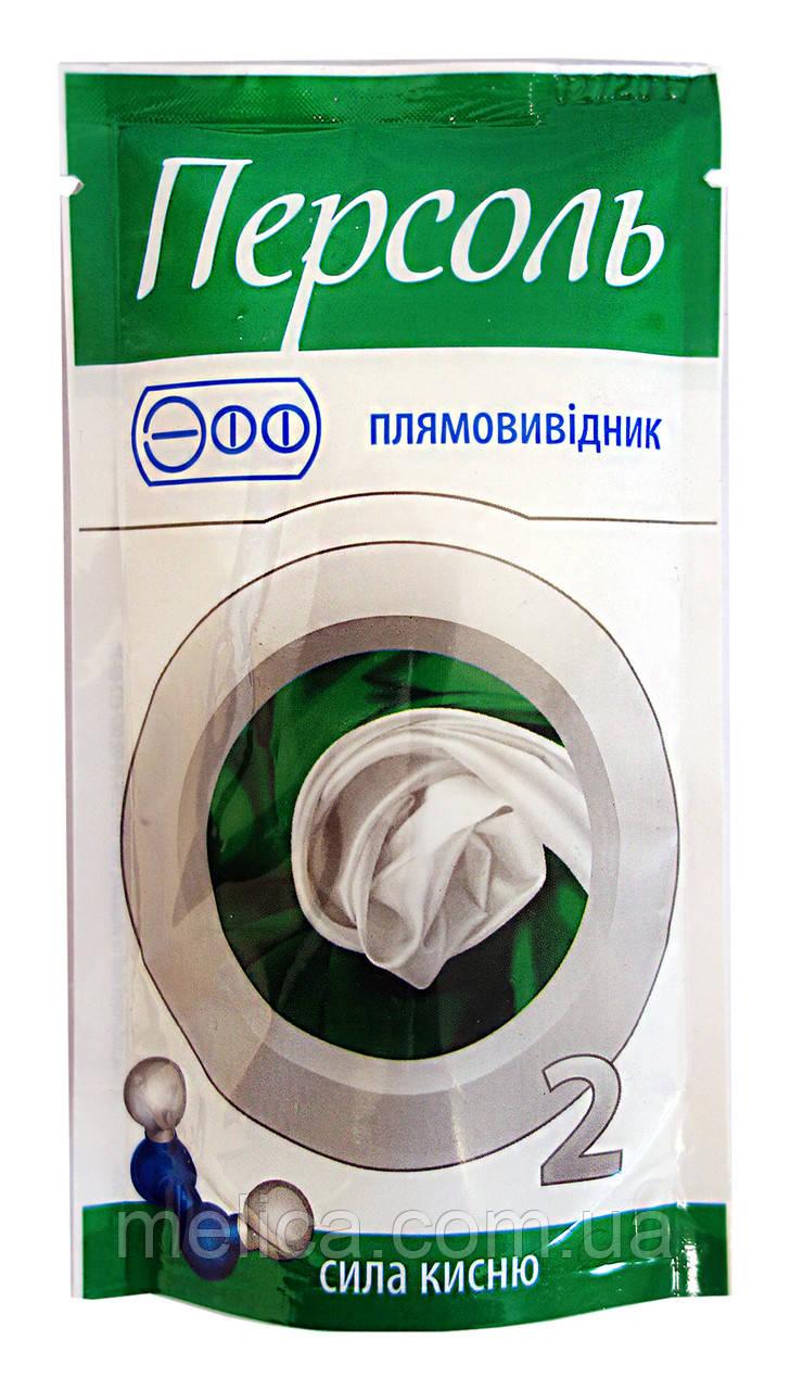 Пятновыводитель Персоль Эфф Сила кислорода 2 - 100 гр.