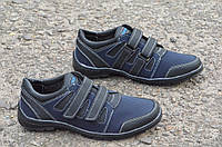 Кроссовки, спортивные туфли, мокасины мужские темно синие, черные прошиты Львов 2017