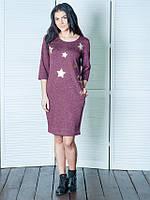 Женское платье со звездочками Диско бордового цвета