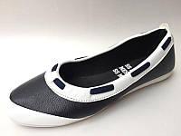 Весенние туфельки-балетки подростковые для девочек черно-белые 35,36,37,38,39р.