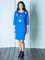 Женское платье со звездочками Диско синего цвета