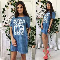 Женское платье с кармашками из тонкого джинса , фото 1