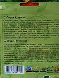 Огурец Кустовой 0,5г, фото 2