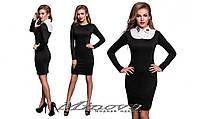 Красивое женское облегающее черное платье с длинными рукавами и съемным воротником. Арт-1329/84