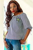 Молодежная женская блуза Сахис комбинированный_2 Jadone Fashion 42-50 размеры