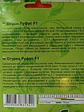 Огурец Руфус F1 2,5г, фото 2
