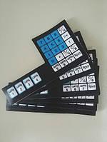 Наклейка клавиатуры весов А9