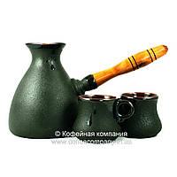 Кофейный набор турка большая 450мл чашки 2*100мл керамические Стандарт 9330
