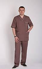 Мужской медицинский костюм Герман - Чоловічий медичний костюм Герман - Одежда для массажиста, фото 3