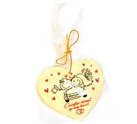 Подарки гостям от счастливых молодоженов ;)
