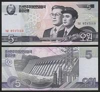 Корея Северная / Korea North 5 Won 2002 UNC Commemorative