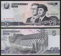 Корея Северная / Korea North 5 Won 2002 UNC Commemorative