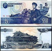 Korea North Северная Корея - 5 Won 1998 UNC Pick 40