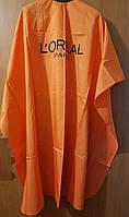 """Пеньюары парикмахерские """"Loreal"""" 128*150 см, фото 1"""